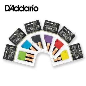 D'Addario Reed Guards Clarinet/Alto Saxophone