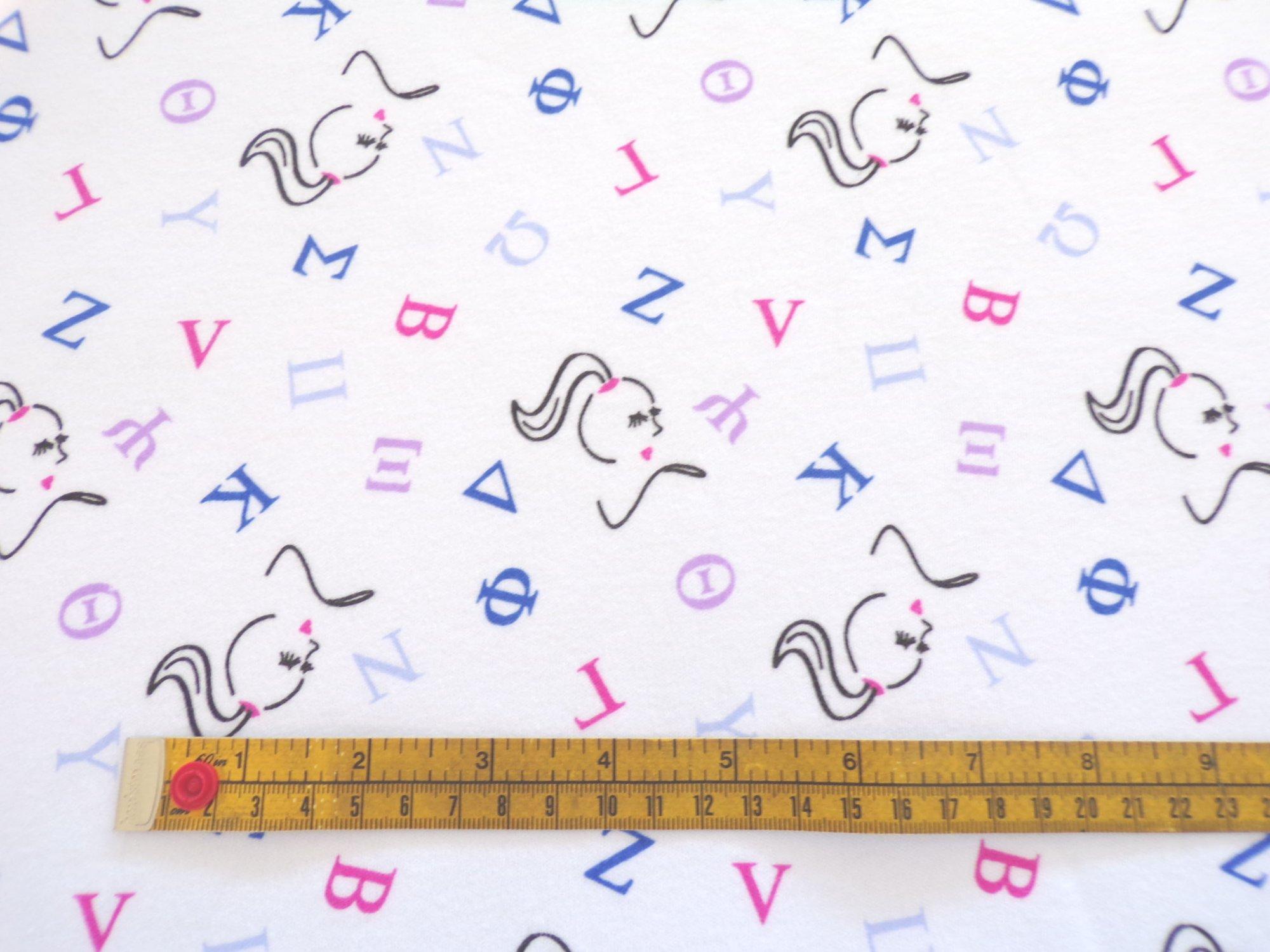 Cotton Interlock - Bright Greek Letters