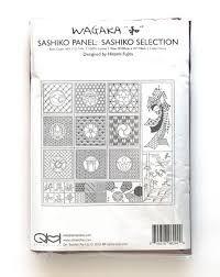 Sashiko Panel - Sashiko Selection