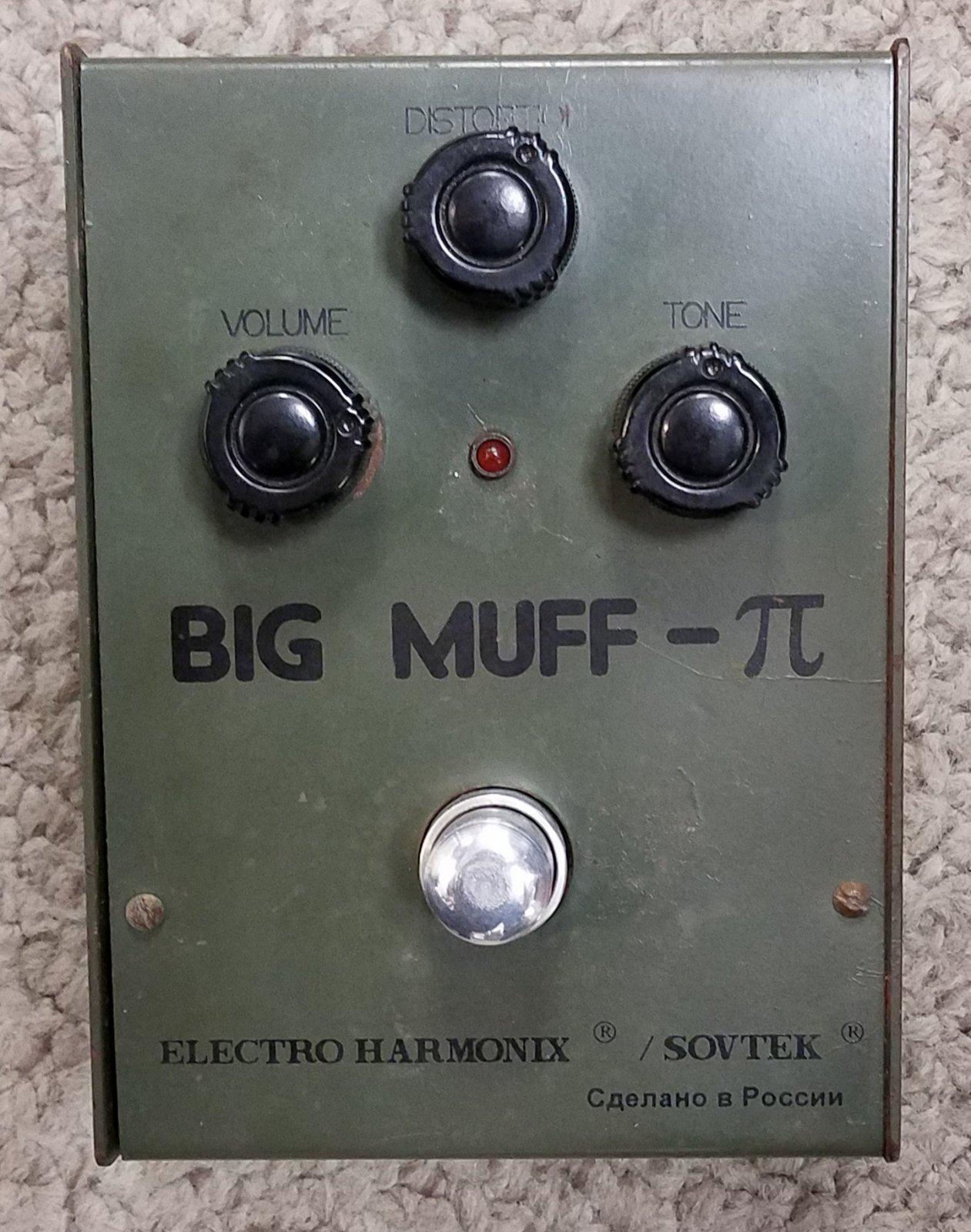 Electro-Harmonix Sovtek Green Russian Big Muff Pi (Used)