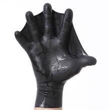 Darkfin Power Gloves