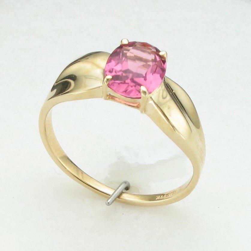 14K Yellow Oval Pink Tourmaline Ring