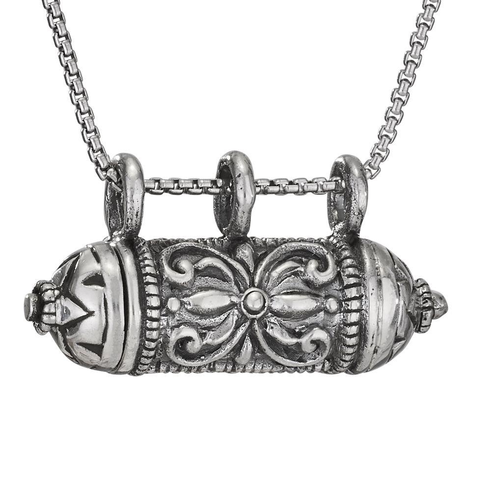 Long Locket Necklace P3509