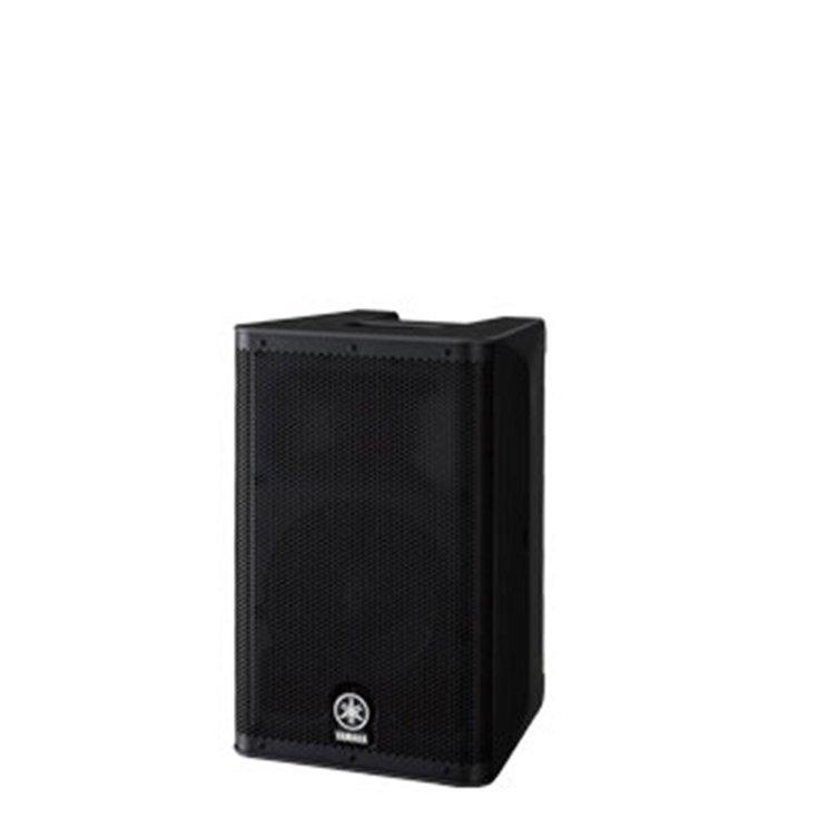 Yamaha DXR8 8 1100W 2-Way Active Loudspeaker