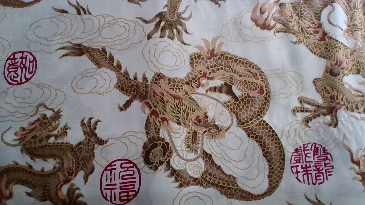 Trans-pacific Beige Dragons