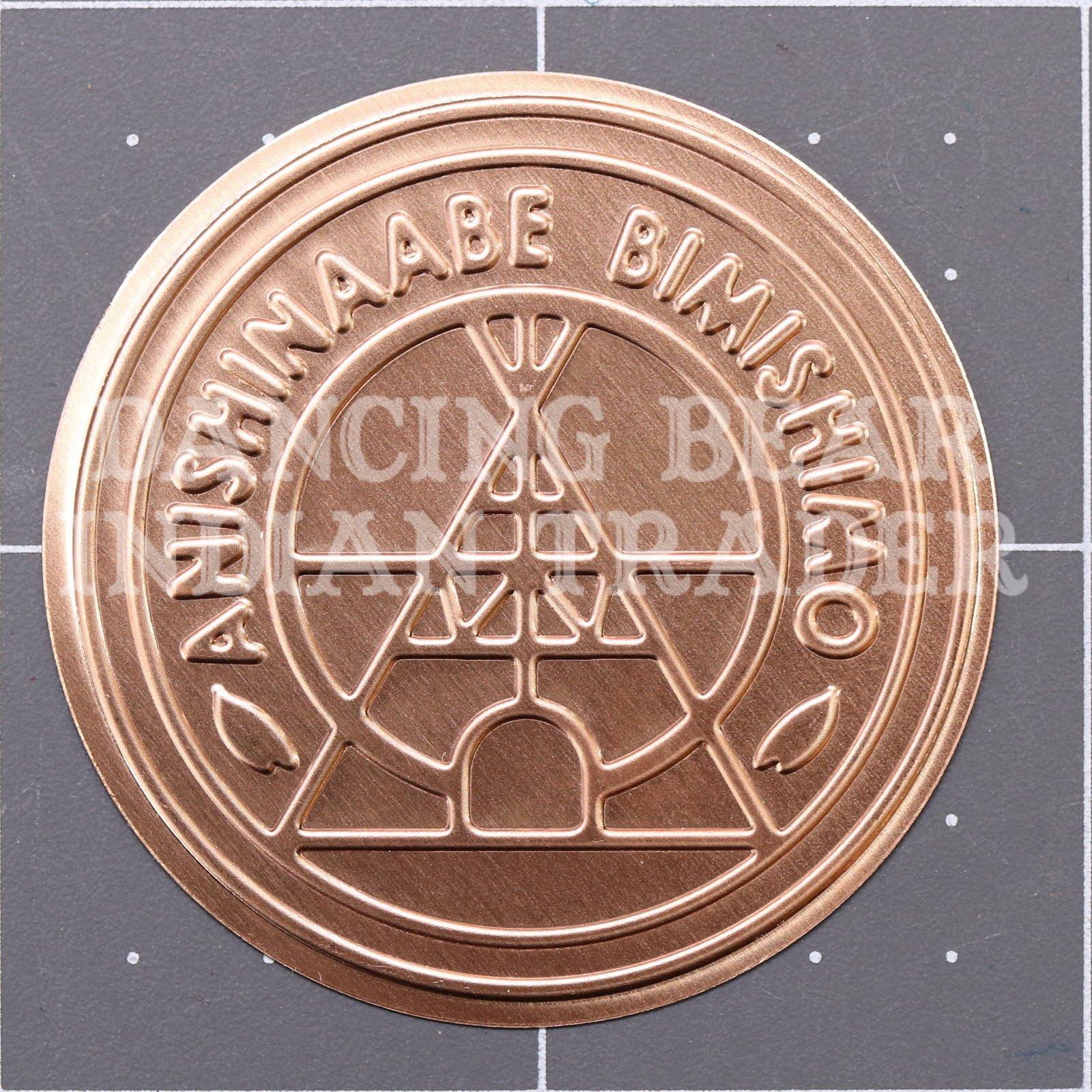 Anishinaabe Bimishimo Child Jingles 10 pc Flat Copper
