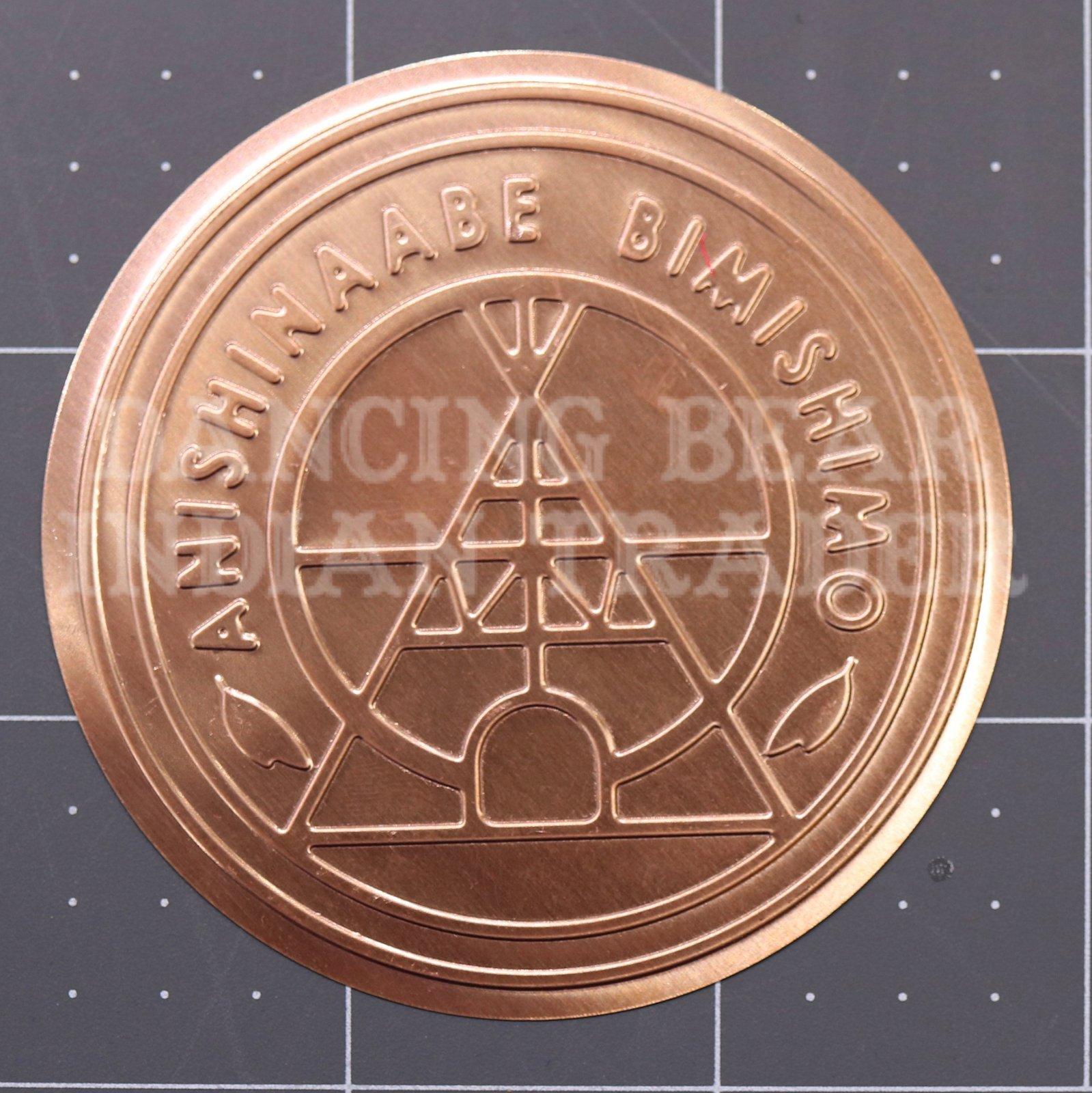 Anishinaabe Bimishimo Pattern Adult Jingles 100 pc Flat Copper