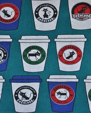 10012 4D Green Coffee Cups