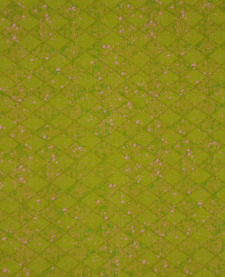 1205/2 Green
