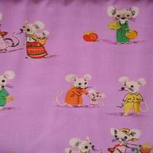 50897 5 Purple Mouse