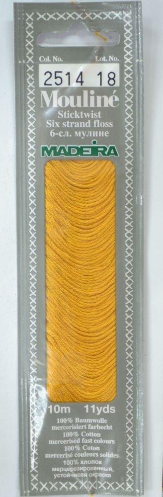 Mouline Embroidery Floss 2514 - Autumn Crisp