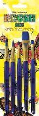Paint Brush 5 pc Set