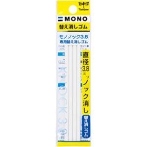 Tombow Mono Knock Eraser Refills 4 pcs