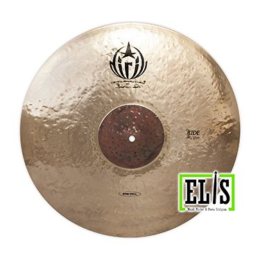 Diril Raw Bell 21 Ride Cymbal