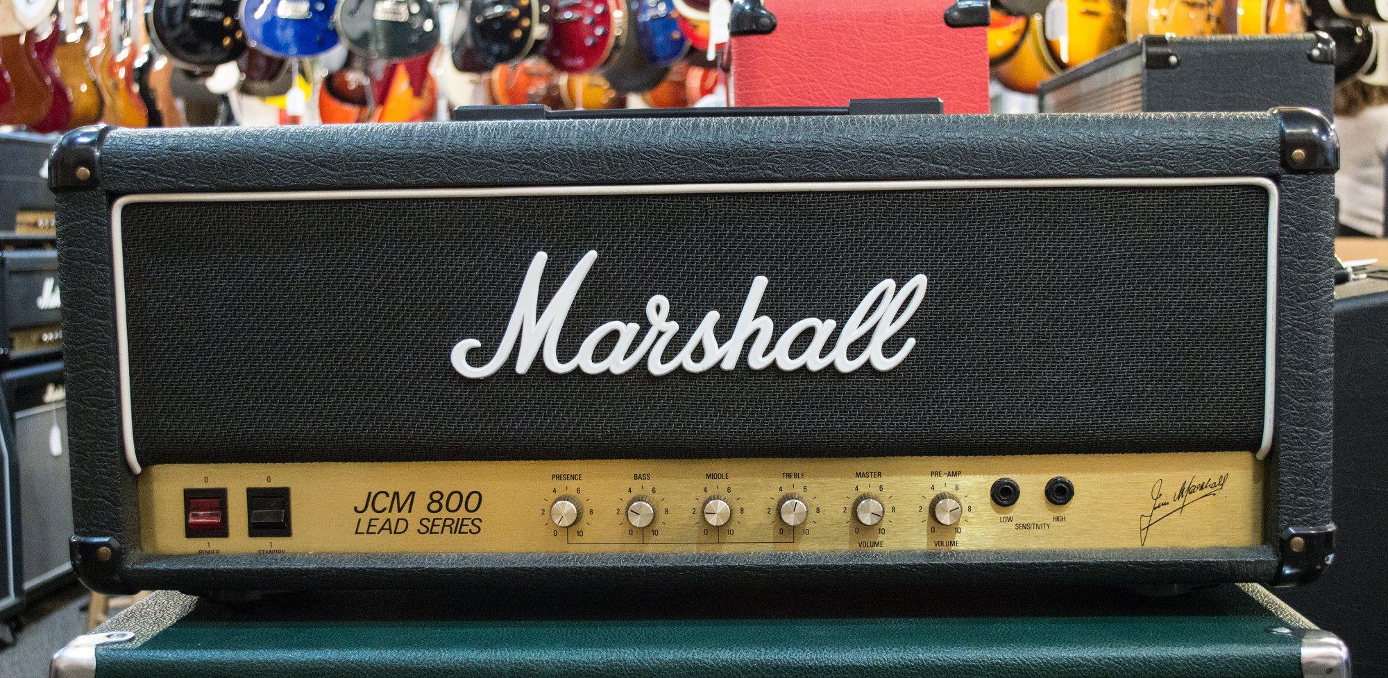 Marshall JCM800 2204 (USED)