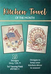 Kitchen Towel of the Month CD