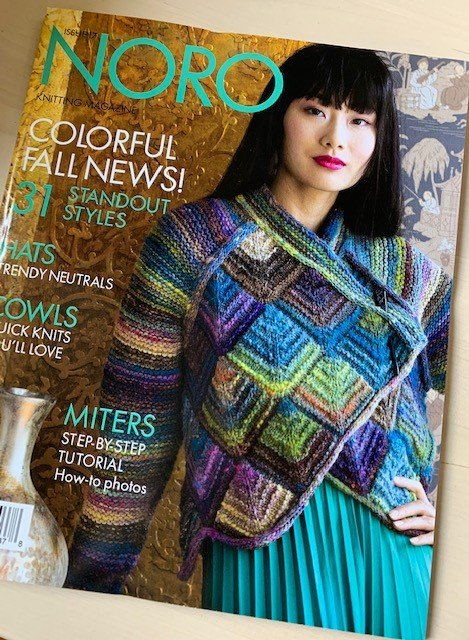 Noro Mag Issue 17