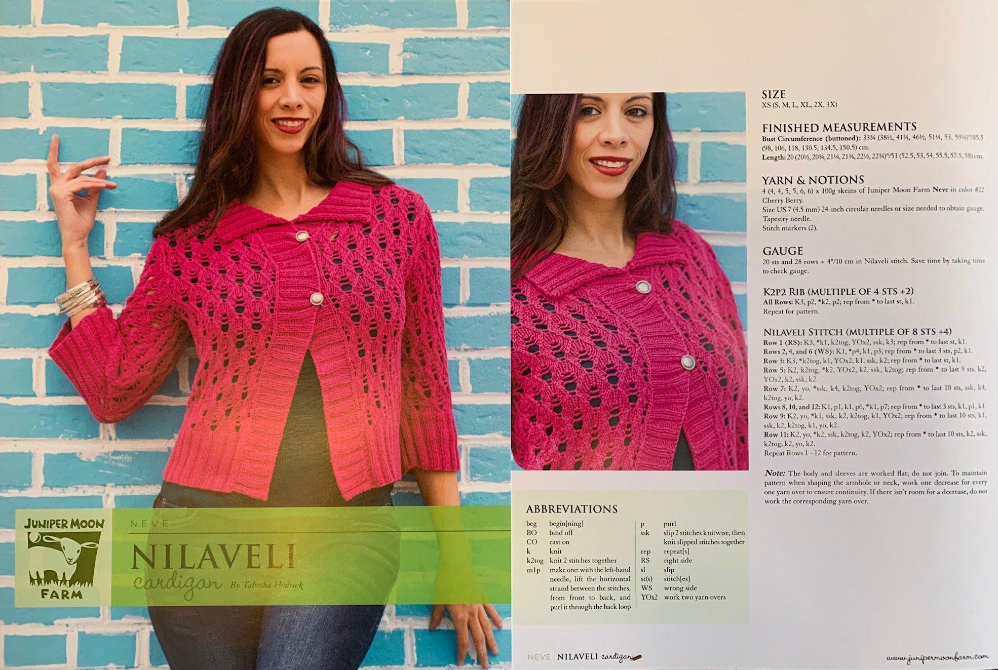 Nilaveli Cardigan Pattern - printed