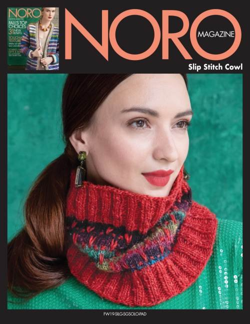 Slip-Stitch Shawl pattern for Noro Silk Garden