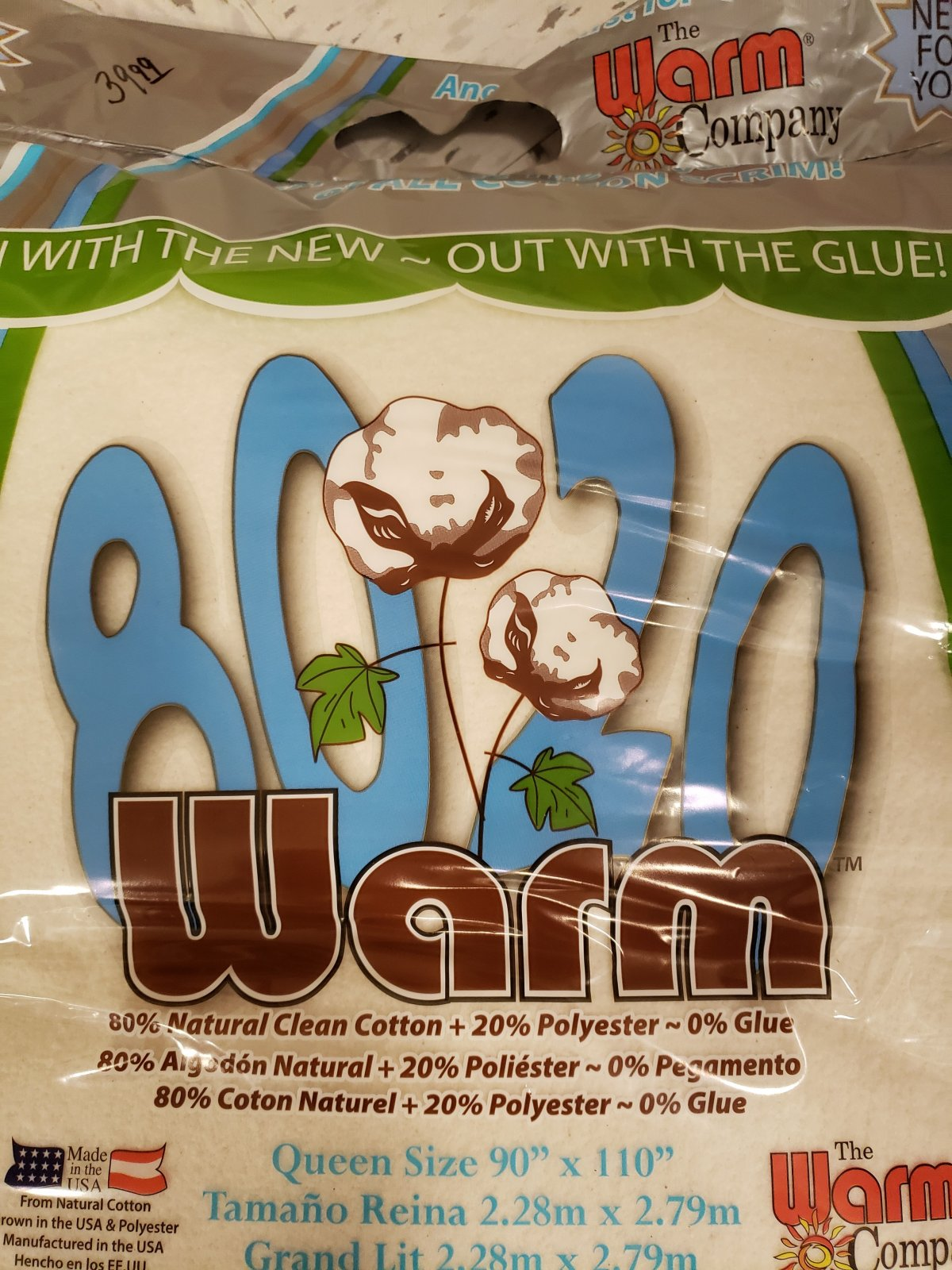 Warm 80/20 Blend Queen Size 90in x 110in
