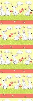 SusyBee Bunny Reprating Border