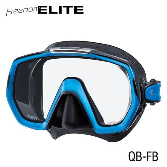TUSA FREEDOM ELITE MASK -  PINK