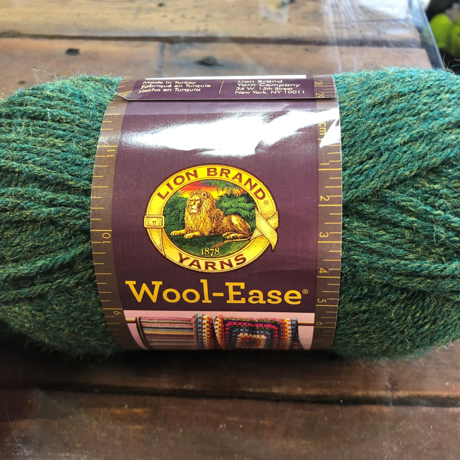 3oz Forest Green Heather Wool Ease