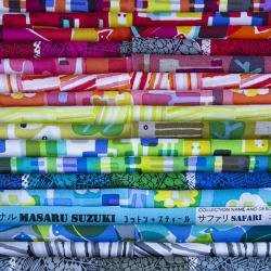 Cotton + Steel Safari by Masaru Suzuki - Fat Quarter Bundle  Including 14 Pieces, Full Collection