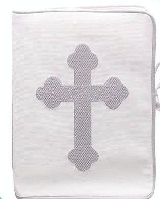 Christening Cross Photo Album