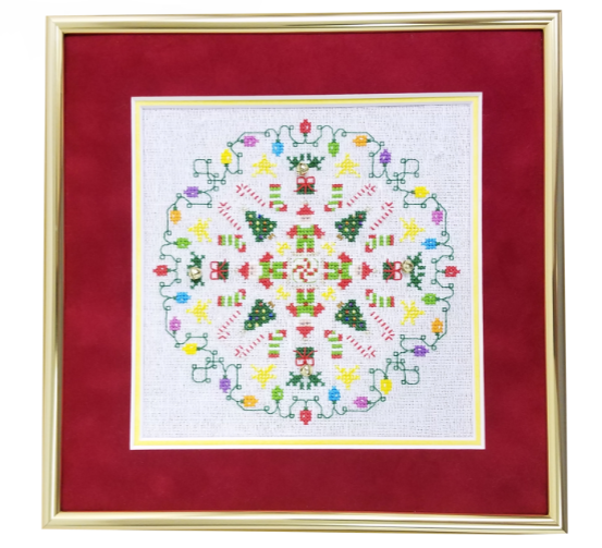 Christmas Kaleidoscope, Rocking Horse Store Exclusive