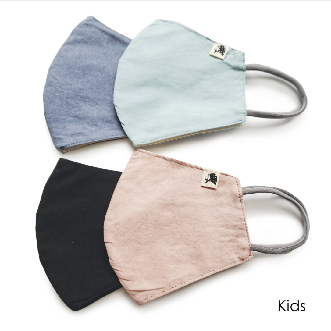 Komuello | Kids Face Mask