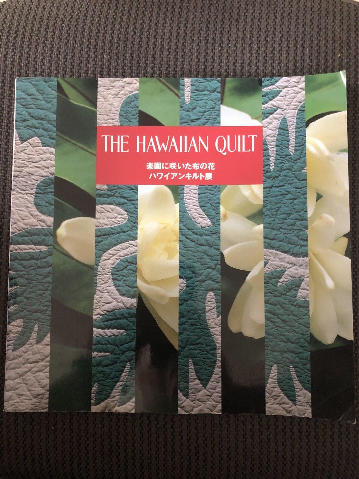 Hawaiian Quilt, The