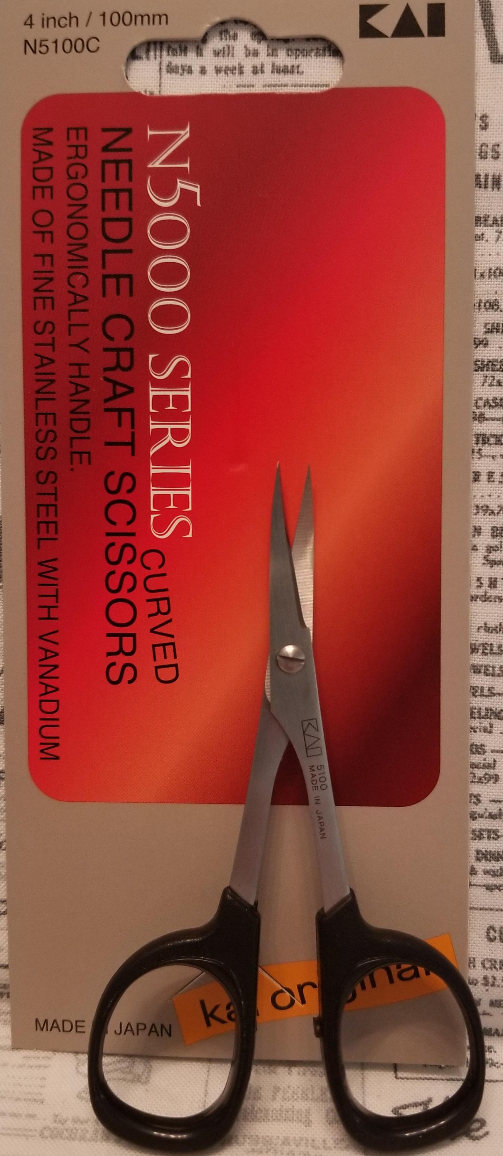 Scissors - 4 - Black - curved blade