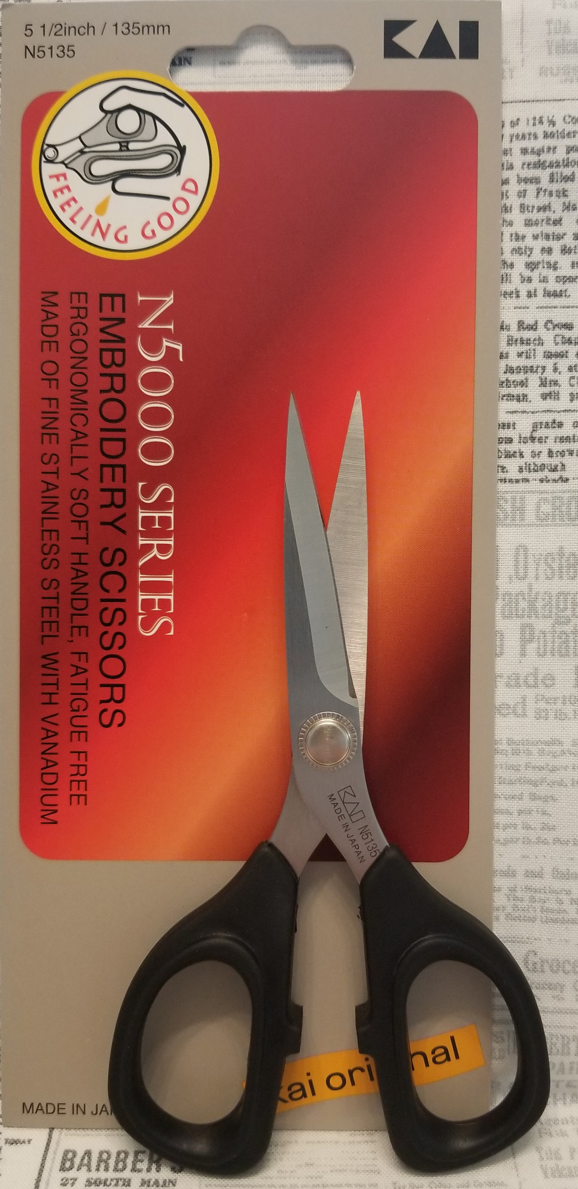 Scissors - 5-1/2 - Black