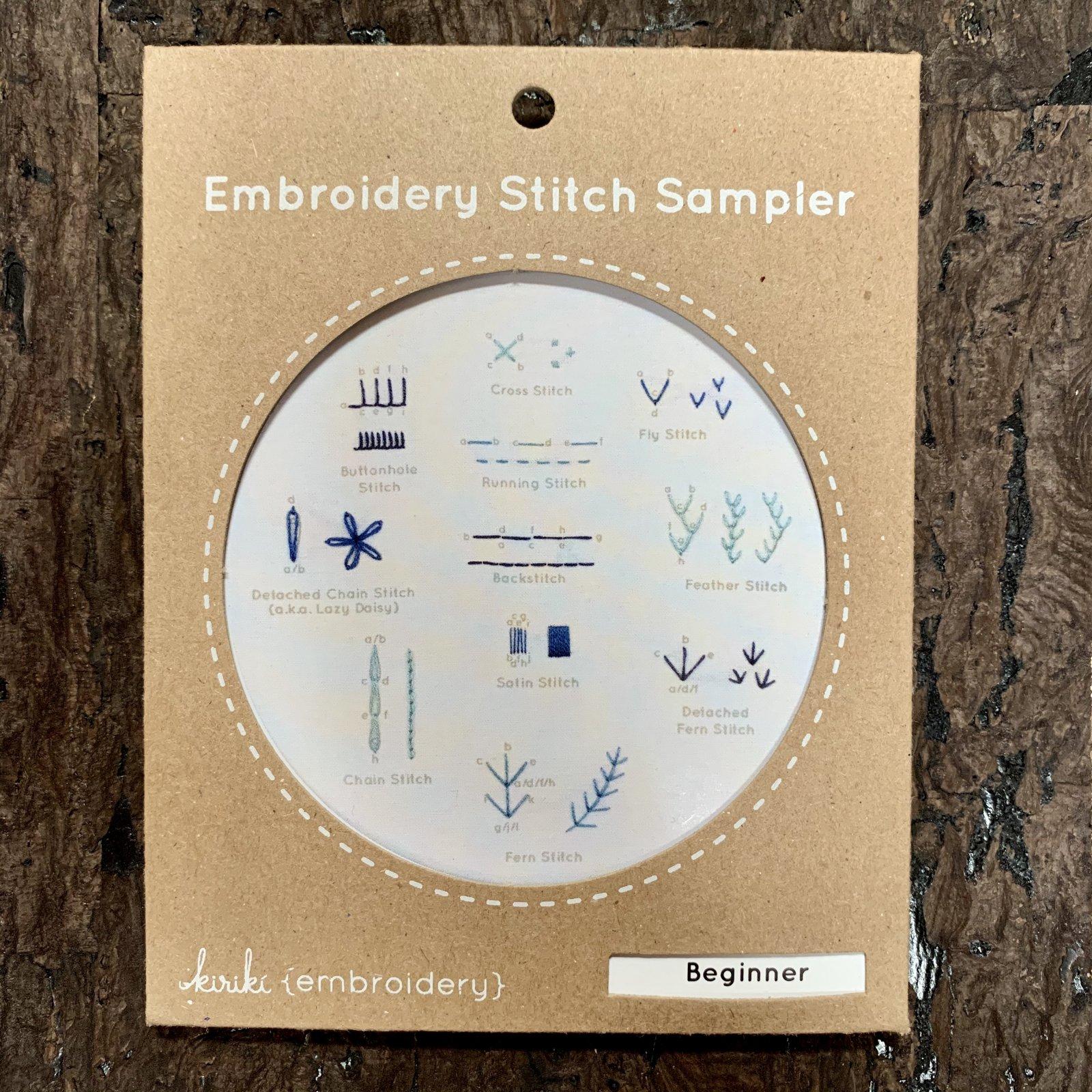 Beginner - Kiriki Embroidery Stitch Sampler Kit