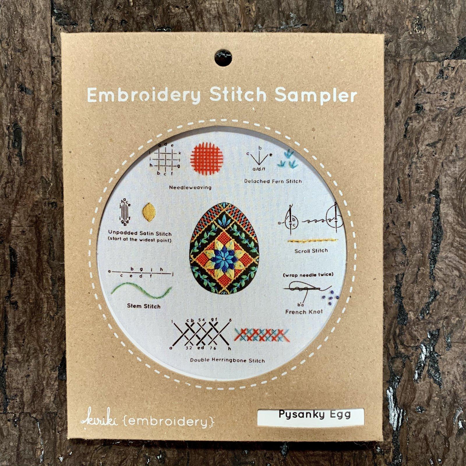 Pysanky Egg - Kiriki Embroidery Stitch Sampler Kit