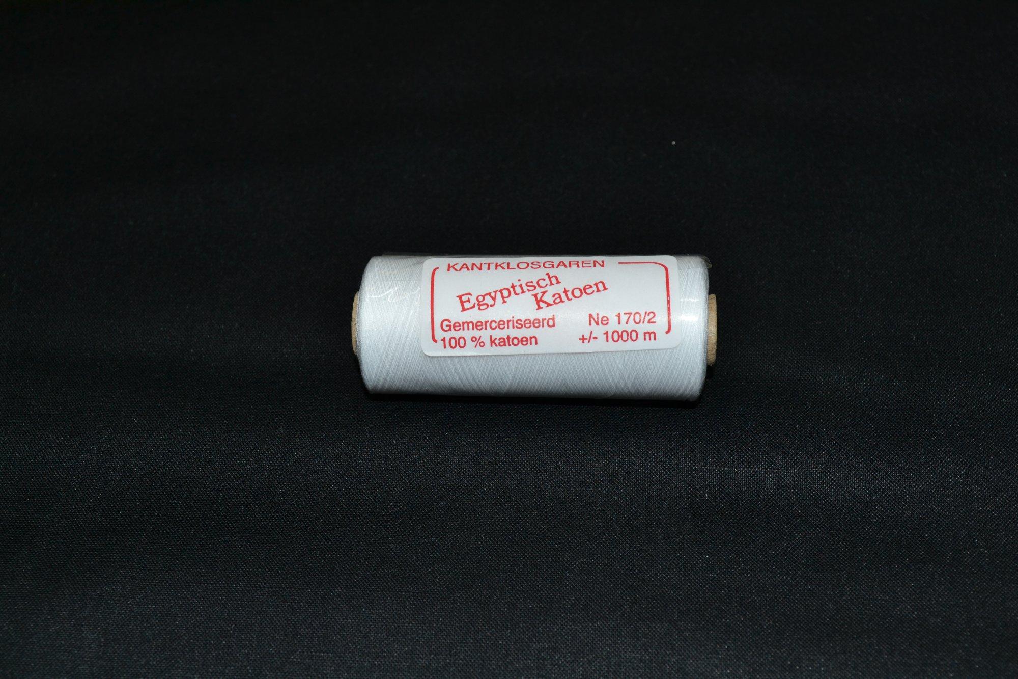 Fine Hand Sewing Thread 170/2 White