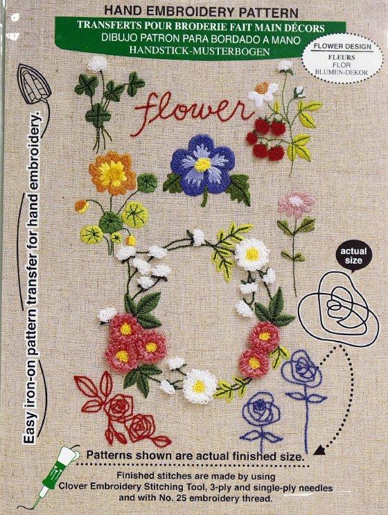 Flowers:  TR