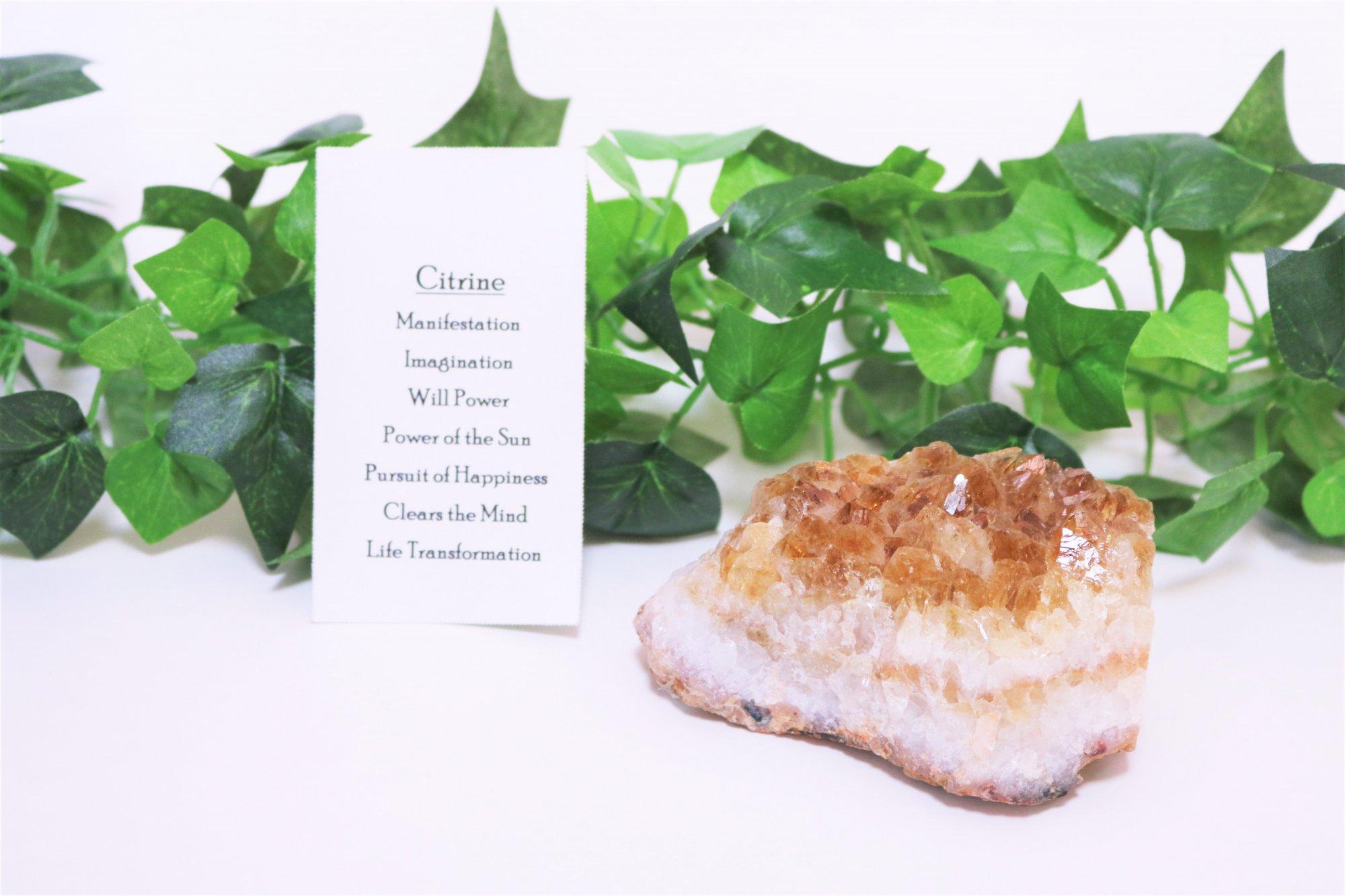 Heat Treated Amethyst Specimen