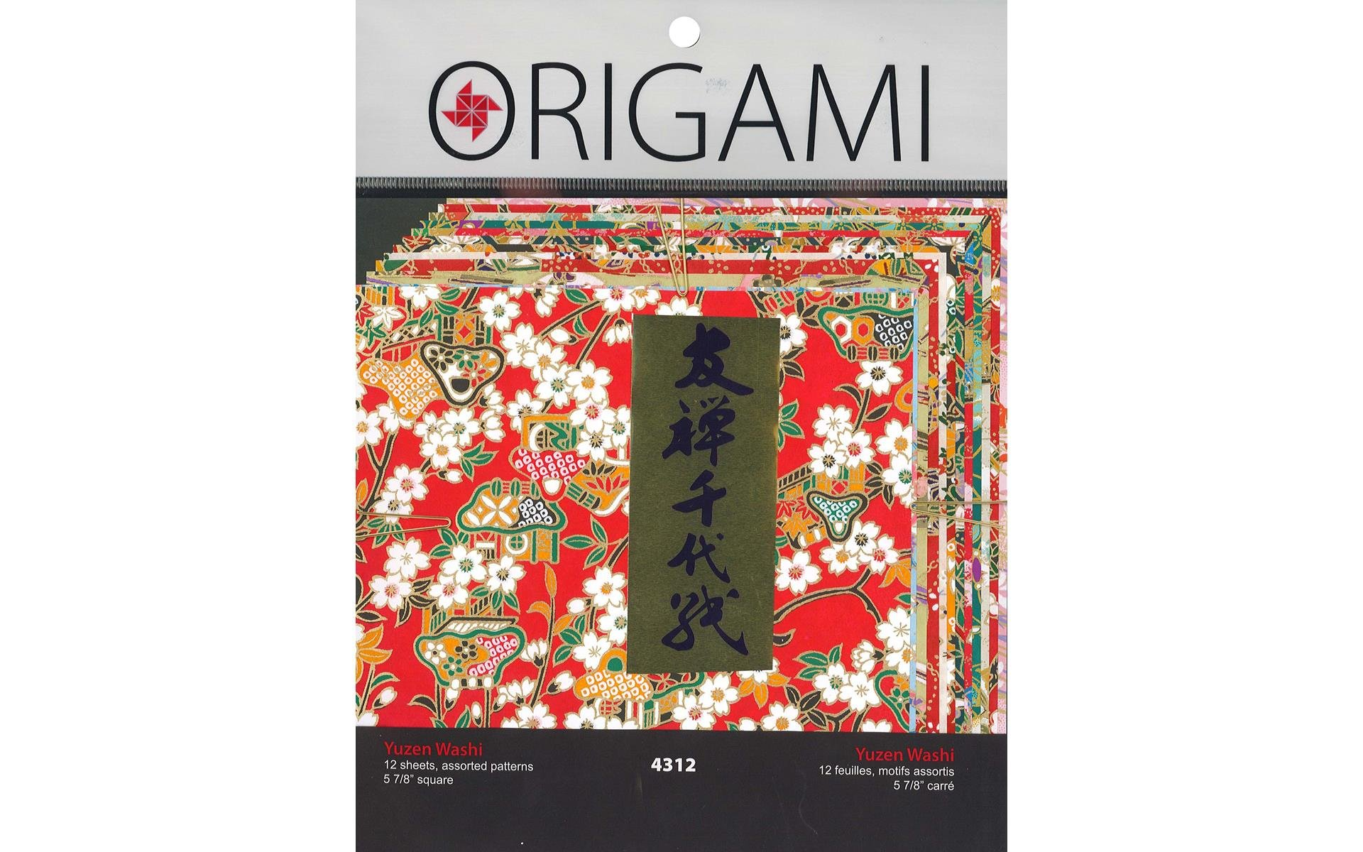 Origami Paper Authentic Yuzen Washi 12pc 5.88