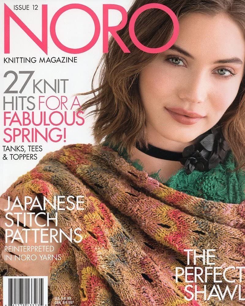 Noro Knitting Magazine Issue 12