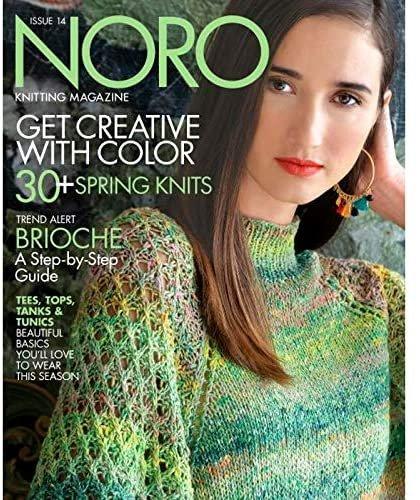 Noro Knitting Magazine Issue 14