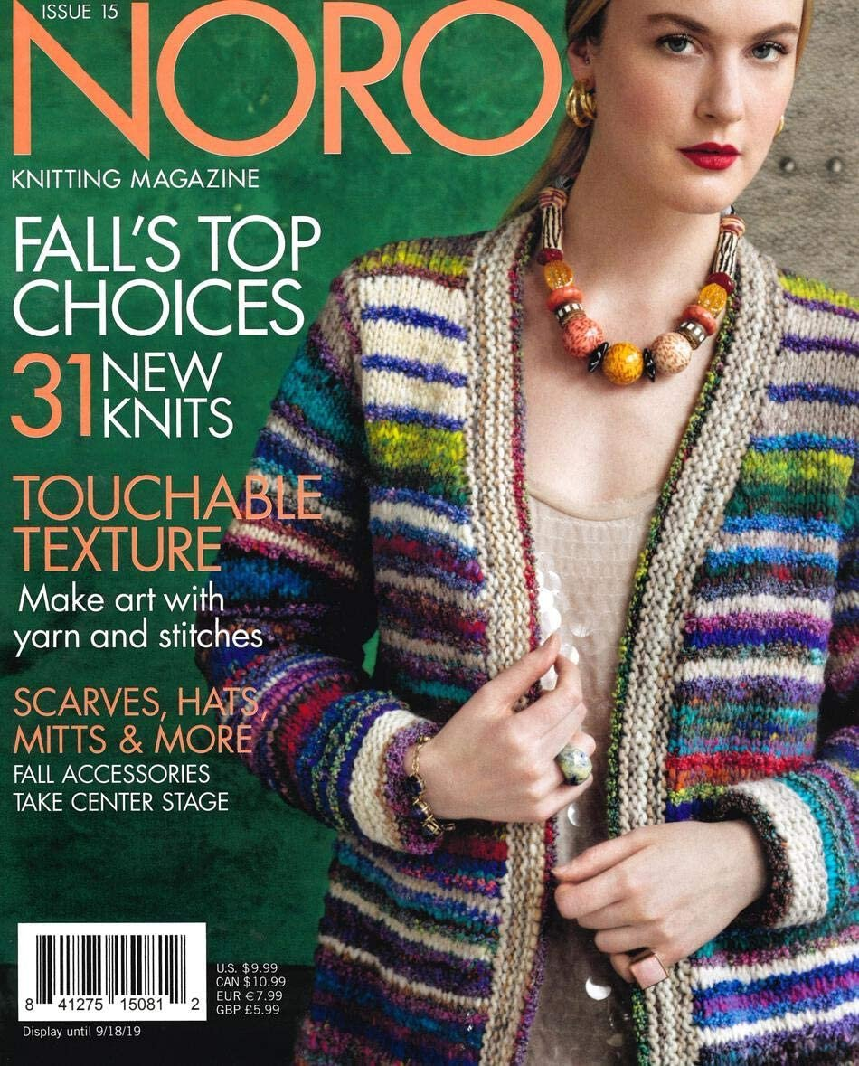 Noro Knitting Magazine Issue 15