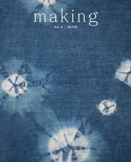 Making Magazine - Dots
