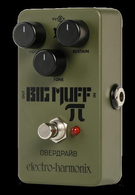 Electro-Harmonix Green Russian Big Muff Pi Fuzz