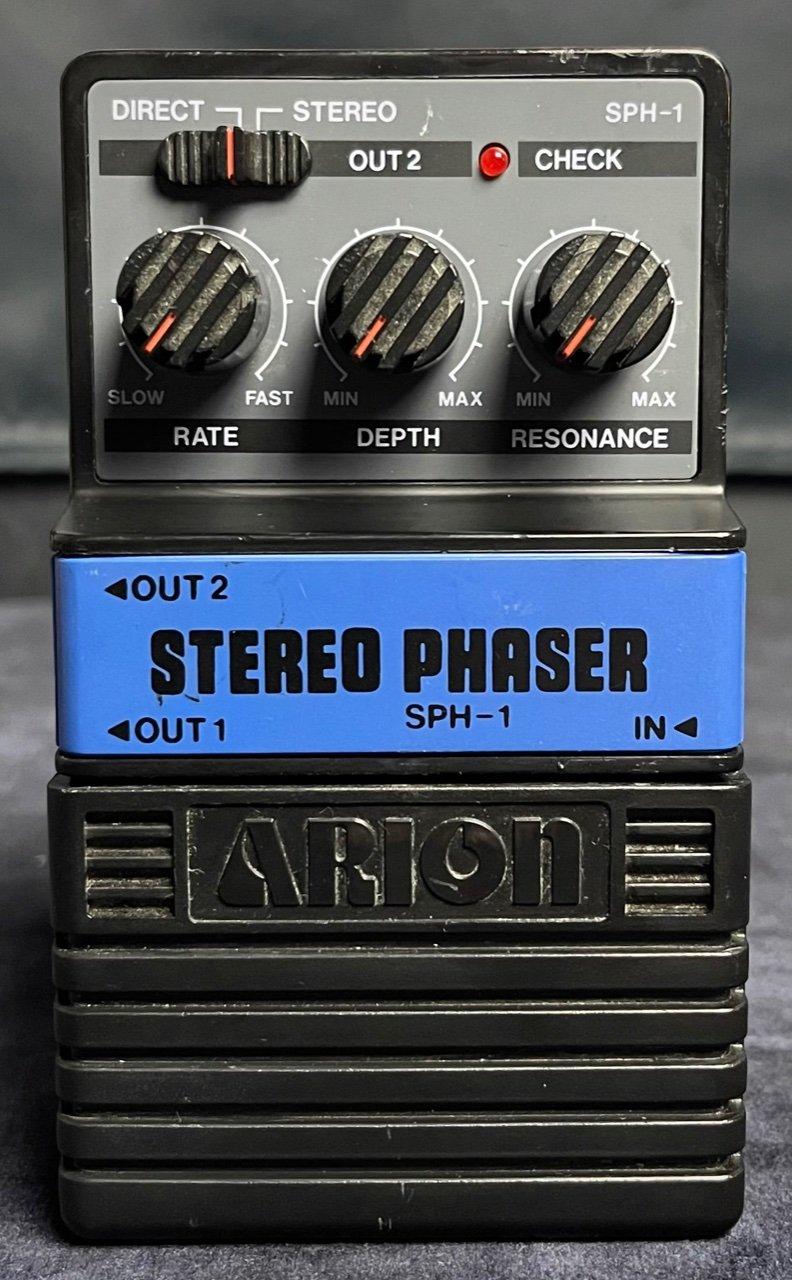 Arion SPH-1 Stereo Phaser Pedal