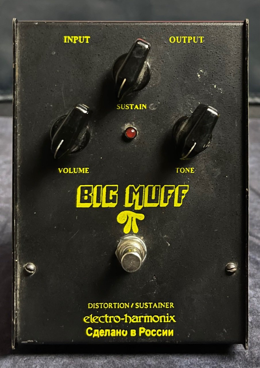 2001 Electro-Harmonix Big Muff Pi Black Russian v8 Distortion/Fuzz Pedal
