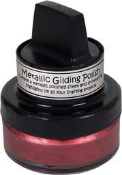 Metallic Gilding Polish - Rich Red