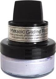 Metallic Gilding polish - Heather
