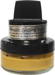 Metallic Gilding Polish - Hay Bale